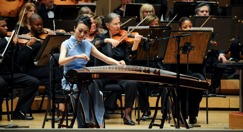Su Chang performing Michael's guzheng concerto